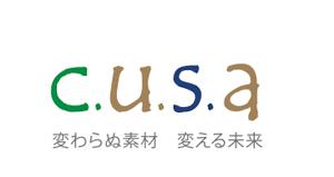 c.u.s.a