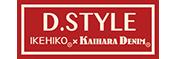 D.STYLE
