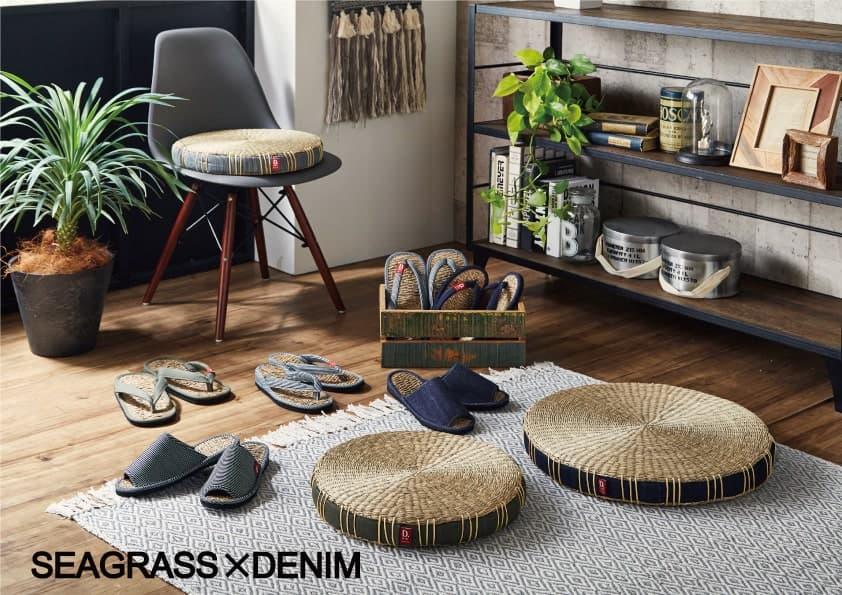 べすべとした肌触りの七島い草を使用。清涼感のある心地良い感触を味わえます。落ち着きのあるデザインで素材に彩りを加えます。