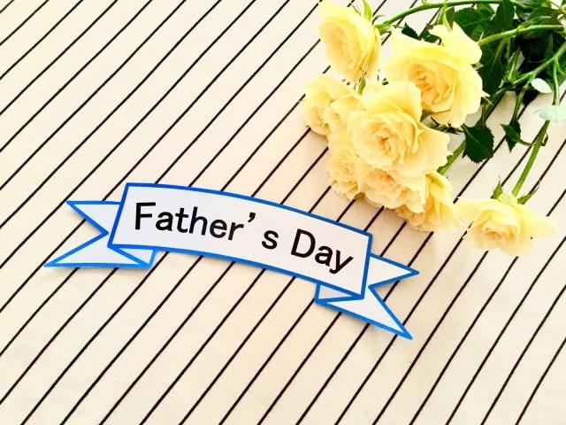 父の日プレゼントギフト